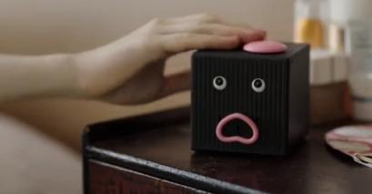 Shosh-alarma-japón
